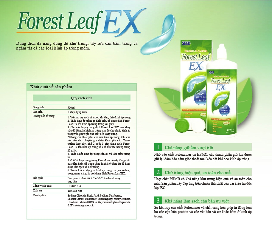 SEED Forest Leaf EX